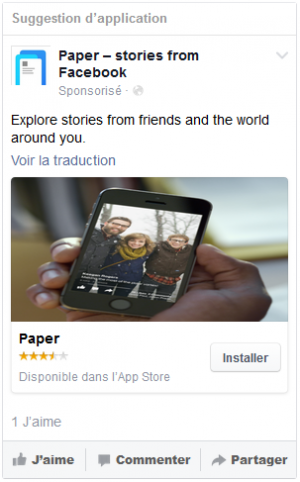 Annonce d'installation d'application